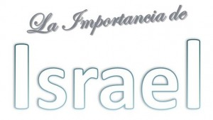 wp-content/uploads/LaImportanciaDeIsrael-300x169.jpg